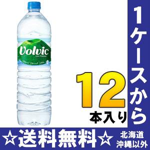 Giraffe VOLVIC (volvic)1.5 liters pet 12 pieces [regular imports VOLVIC VOLVIC.