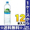 キリン ボルヴィック(volvic)1.5リットルペットボトル 12本入〔ヴォルヴィック ボルヴィッ ...