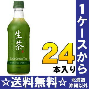 Kirin draft tea 500 ml pet 24 pieces [of raw tea telephone tea green tea]