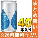 キリン ヨサソーダ 190ml缶 20本入×2 まとめ買い〔yosa-soda 炭酸飲料 無糖炭酸水 割材 強炭酸 炭酸水 割り材〕