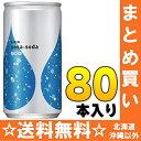 キリン ヨサソーダ 190ml缶 20本入×4 まとめ買い〔yosa-soda 炭酸飲料 無糖炭酸水 割材 強炭酸 炭酸水 割り材〕