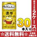 キリン 世界のKitchenから 濃厚コーンポタージュ 185g缶 30本入〔つぶコーン入り コーンスープ 世界のキッチンから コーンスープ〕