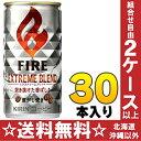 キリン FIREファイア エクストリームブレンド 185g缶 30本入〔缶コーヒー 加糖 スタンダード 焦がし焼き豆 ファイア〕