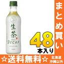 キリン 生茶デカフェ カフェインゼロ 430mlペット 24...