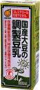 2ケース以上【送料無料】マルサン 国産大豆の調整豆乳 200ml紙パック 24本入