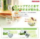 マルサン 調整豆乳 カロリー45%オフ 1000ml 紙パック 6本入×3 まとめ買い〔豆乳 調整豆乳 カロリー45%オフ〕