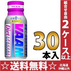 Meiji dairies VAAM ヴァームダイエットスペシャル 190 ml bottle cans 30 pieces [balm Vadim diet specials]