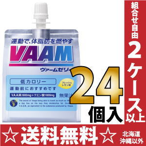 Meiji dairies VAAM ヴァームゼリー 180 g 24 pieces [balm fresh lemon flavor.