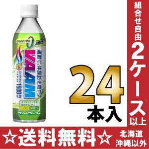 500 ml of 24 Meiji Milk Products VAAM ヴァームウォータークリアアップル pet Motoiri [バームウオーター くりああっぷる calorie zero apple taste apple flavor]