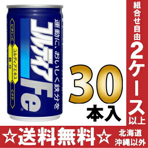 30 canned 190 g of Meiji Milk Products col Deer Fe Motoiri [バーム]