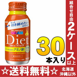 30 canned 200 ml of Meiji Milk Products VAAM ヴァームダイエット bottles Motoiri [バームヴァームダイエットスペシャル]