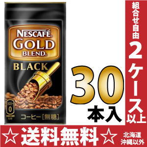 Otsuka foods Nescafe gold blend black 170 g can 30 pieces [NESCAFE coffee sugar free cans.