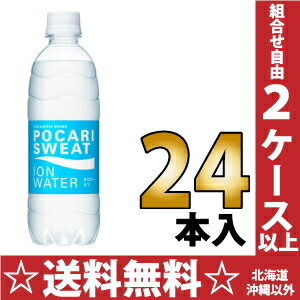 Otsuka Pharmaceutical Pocari Sweat ion water 500 ml pet 24 pieces [gulps heatstroke prevention]