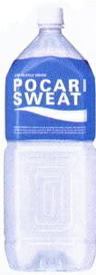 Large mounds made by medicine Pocari Sweat 2 L pet 6 pieces [gulps heatstroke prevention]