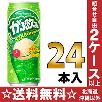 Pockasapporo guzzling melon cream soda 500 ml cans 24 p []