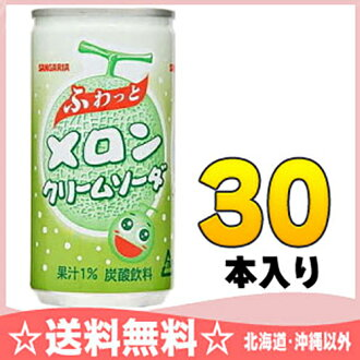 Sangaria soft boobs and melon cream soda 190 g can 30 pieces [SANGARIA]