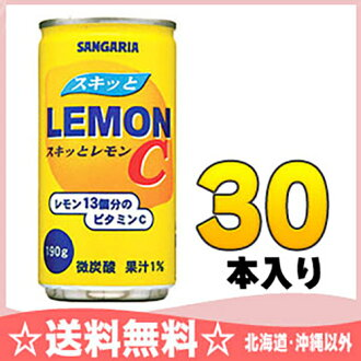 30 canned サンガリアスキッ and lemon C 190 g Motoiri [SANGARIA]