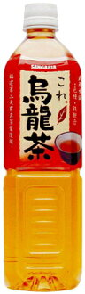 Sangaria this oolong tea 900 ml pet 12 pieces []