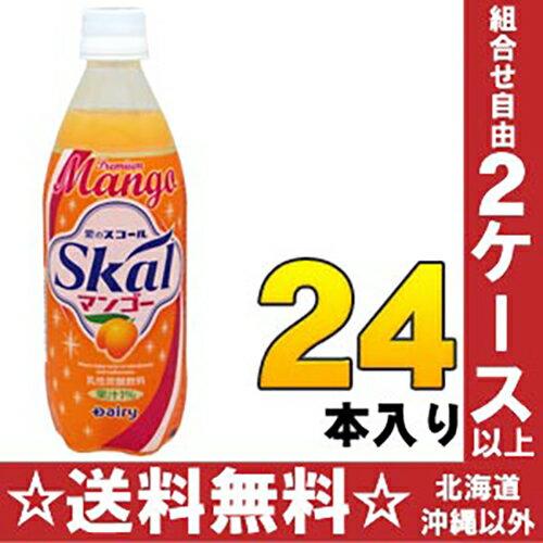 南日本酪農 スコールマンゴー 500ml ペットボトル 24本入〔愛のスコール 500ミリ ペットボトル〕