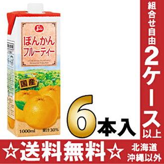 Juicy assed kannagi fruity 1000 ml paper Pack 6 pieces