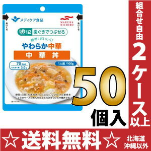 Care food] to be able to smash with マルハニチロメディケア food and straw or 100 g of Chinese chop suey 50 case [gums