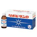 大正製薬 リポビタンD 100ml瓶 50本入〔リポビタン リボビタン ドリンク剤〕