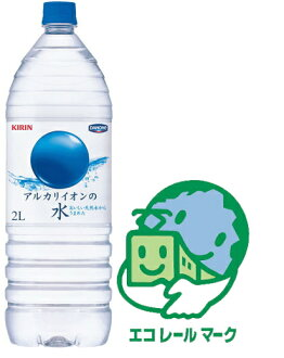 2 liters of 6 water pet Motoiri [ionized water] of the giraffe alkali ion