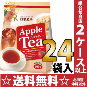 Nitto tea Apple tea 400 g 24 bag [powder type tea AppleTea instant with Chuck.