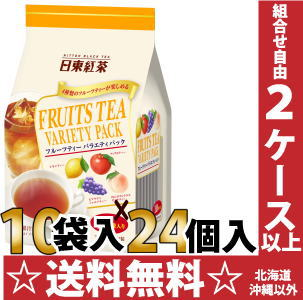 Nitto tea fruit tea variety Pack 10 bags to 24 pieces [-hugging Tea Instant tea variety, powder type]