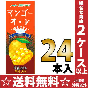 ] with 24 20% of らくのう マザーズマンゴーオ レ 200 ml pack Motoiri [mango I milk milk