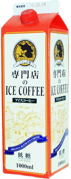 ... Orynndy屋 specializes in ice coffee low sugar 1 L paper pack 12 PCs