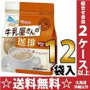 和光堂 牛乳屋さんの珈琲 300g袋 12個入〔WAKODO 粉末 カフェオレ 生クリーム入り 【楽ギフ_のし】〕