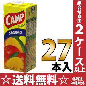 27 カンピネクタージュースマンゴー 200 ml pack Motoiri [かんぴ CAMP mango juice まんごー Mango]