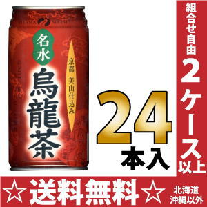 24 canned 340 g of oolong tea Motoiri [tea oolong tea] learned in Miyama famous clear water Miyama