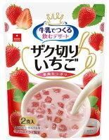 アスザックフーズ牛乳でつくる飲むデザートザク切りいちご2食分×12個入