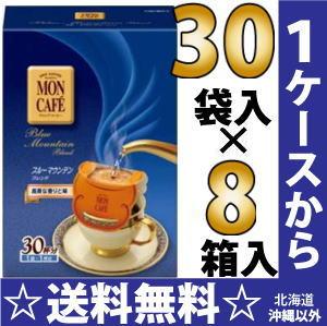 Hokkenamu project kupffers Blue Mountain blend 8.0 g 30 bags x 8 pieces [coffee drip type coffee regular coffee]