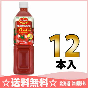 Del Monte tomato juice 900 g pets 12 pieces [salt and tomato juusu]