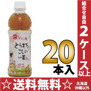 Mustache tea Korea corn tea] of 500 ml of 20 mustache tea pet Motoiri [corn of the アイリスオーヤマ corn