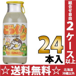 Citron drink citron citron citron juice citron drink] with 24 180 ml of Umaji-mura farm co-op ごっくん Umaji-mura pot Motoiri [ごっくんうまじむらはちみつ