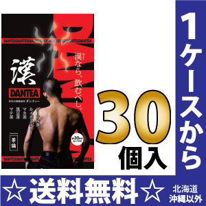 Healthy life Han dinty (2 g × 30 bag) 30 pieces [DANTEA Dandy Dan-tee tea bags]