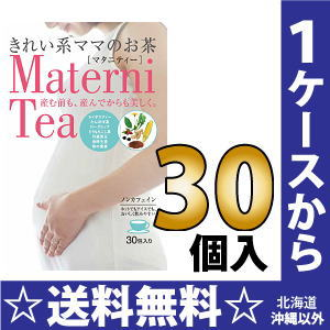 Tea tea bag] of 30 healthy life maternity (*30 bag of 2 g) case [Matarni Tea tea blend tea beauty system mom