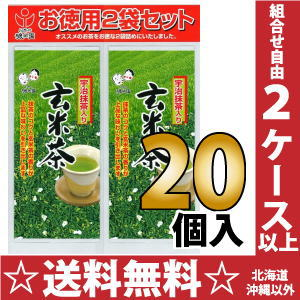 200 g of tea with whole rice economical packs with Sono Isoda powdered green tea *2 bag 20 case [tea bag tea まっちゃ case りげんまいちゃ]