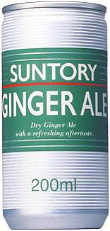 Suntory ginger 200 ml cans 30 pieces [soda pop split wood.