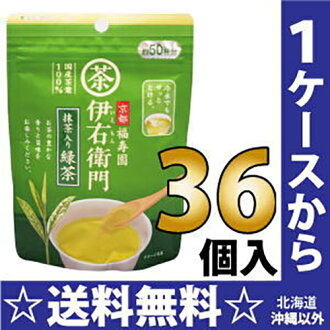 It be said 40 g of bare processed tea Italy gate-guard office instant green tea of Uji 36 case [; thing powdery tea]
