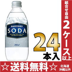 24 350 ml of Suntory soda pot Motoiri [carbonated water at the rate of materials soda water]