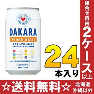 24 canned 340 g of Suntory DAKARA fresh starts Motoiri [ダカラ]