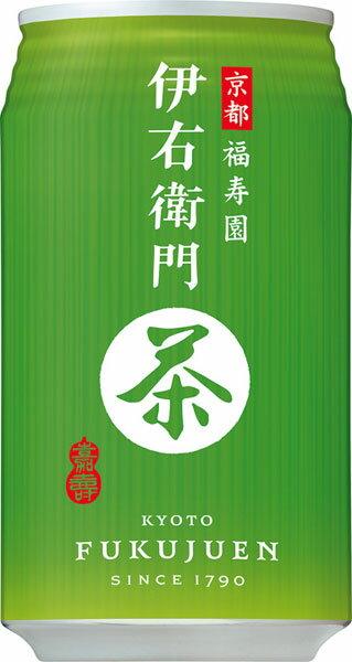 サントリー 緑茶 伊右衛門 アメリカンサイズ ...の紹介画像2