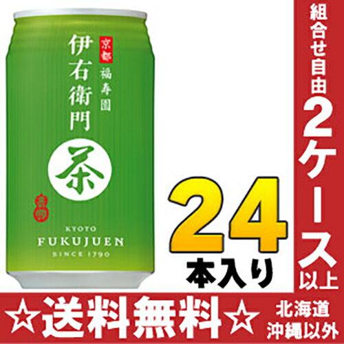 サントリー 緑茶 伊右衛門 アメリカンサイズ 3...の商品画像