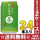 サントリー 緑茶 伊右衛門 アメリカンサイズ 340g缶 24本入〔いえもん茶 伊衛門 アルミ缶〕