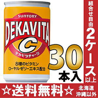 Suntory デカビタ C 160ml can 30 pieces []